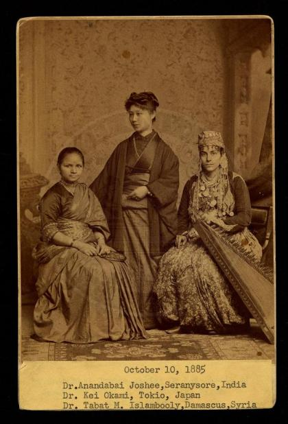 Three international students at the Woman's Medical College of Pennsylvania in 1885: Dr. Anandibai Joshee, class of 1886, who was the first Indian woman to earn an MD; Japan's Dr. Kei Okami, class of 1889, and Dr. Sabat Islambooly, class of 1890, from Syria. Photo courtesy of the Legacy Center, Drexel University College of Medicine