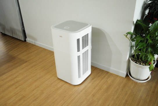 air purifier